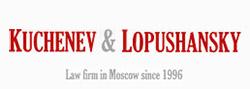 Адвокатская контора в России