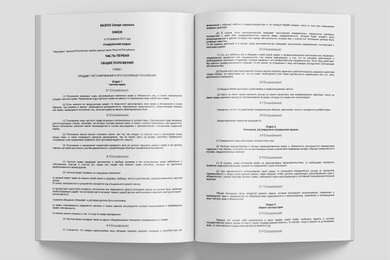 Чешский закон